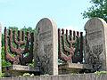 2013 New jewish cemetery in Lublin - 09.jpg