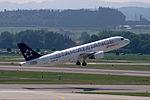 2015-08-12 Planespotting-ZRH 6153.jpg