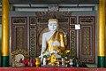 2016 Rangun, Pagoda Szwedagon (051).jpg