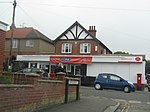 2018-05-30 Mill road shop and post office, Cromer.JPG