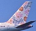 24aw - British Airways Boeing 757-236; G-BIKY@ZRH;10.05.1998 (6161742685) (cropped).jpg