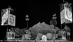 Photo of a performance at the Théâtre du Capitole Toulouse, 1971