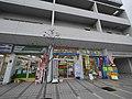 2 Chome-5 Kasama, Sakae-ku, Yokohama-shi, Kanagawa-ken 247-0006, Japan - panoramio.jpg