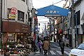 2 Chome Hiyoshi, Kōhoku-ku, Yokohama-shi, Kanagawa-ken 223-0061, Japan - panoramio (9).jpg