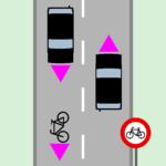 2dir-car, bike 1dir.png