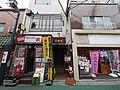 3 Chome Kitazawa, Setagaya-ku, Tōkyō-to 155-0031, Japan - panoramio (49).jpg