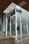 42nd St 6th Av td 20 - Bank of America IND.jpg