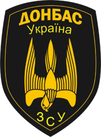 46th Battalion patch (Ukraine).png