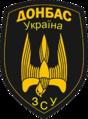 46th Battalion patch (Ukraine).png