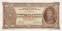 500-Dinara-1946