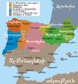 506-Castile 1210 (hy).png