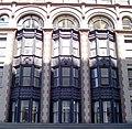 70 Lafayette Street windows.jpg