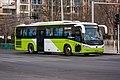 8131759 at Baiwangxincheng (20200102163710).jpg
