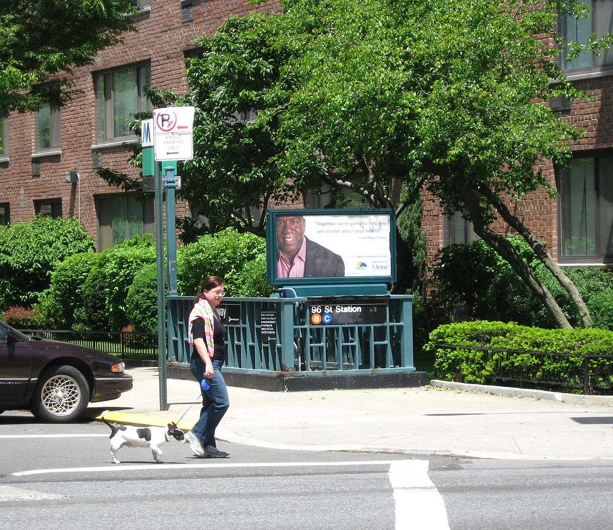 10 Manhattan Ave New York Ny 10025: 96th Street (IND Eighth Avenue Line)