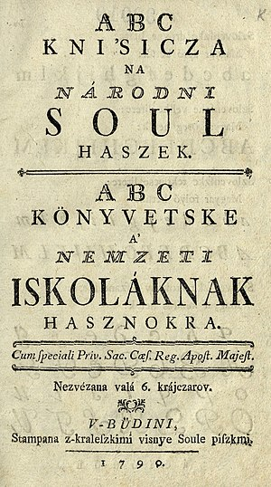 Prekmurje Slovene - Image: ABC Kni'sicza