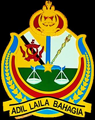 Legislative Council of Brunei - Image: ADIL LAILA LOGO VER 2