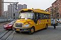 ADY805 at Shoupakou (20180330164059).jpg