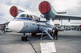 AN-72 CCCP-19795 at Paris Air Show 1981.jpg