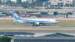 ANA B767-300ER JA616A Taxiing on Taipei Songshan Airport 20131029a.jpg