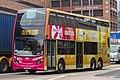 ATENU686 at Cross Harbour Tunnel Toll Plaza (20181115113322).jpg