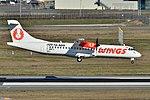 ATR-72-500 Wings Air (WON) F-WWES - MSN 943 - Will be PK-WFQ (5433332056).jpg