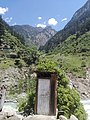 A door opening to Heaven in Swat Valley, Pakistan.jpg