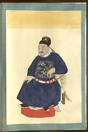 Mu family - Image: A portrait of Mu Sen