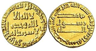 the second Abbasid Caliph