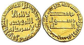 Al-Mansur - Image: Abbasid Dinar Al Mansur 140 AH (758 AD)