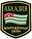Abkhaziab.jpg