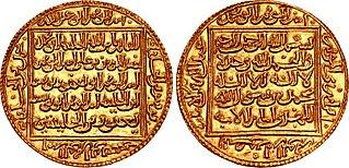 Almohad caliph