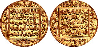 Abdallah al-Adil Caliph of Morocco