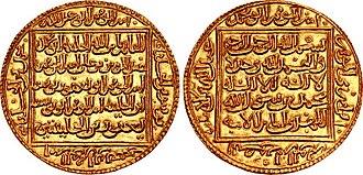 Abdallah al-Adil - Image: Abu Muhammad 'Abd Allah Almohad AV Dinar 10401144