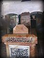 Abu Ubaida grave.jpg
