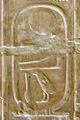 Abydos KL 12-07 n65.jpg