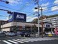 Ace One Yawatahama.jpg