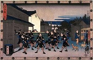 Chūshingura - Act X, Amakawaya Gihei Uchi no ba - (The House Amakawaya Gihei) by Ando Hiroshige