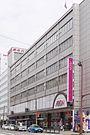 Aeon Nagasaki and Nagasaki Shinchi Terminal building.jpg