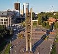 Aerial photographs of Izhevsk-27.jpg
