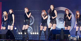 After School (band) - After School in December 2011