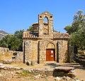 Agios Georgios Diasoritis Naxos Greece 2018080915510NX6757.jpg