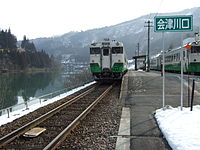 Aidukawaguchi Railway Station in Japan.jpg
