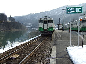 Aidukawaguchi Railway Station in Japan.jpg