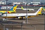 Airbus A340-212 V8-BKH (8909721135).jpg