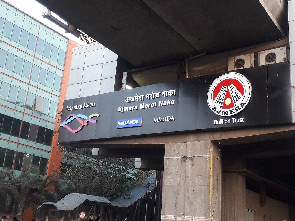 Marol Naka Metro Station Wikipedia
