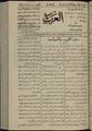 Al-Arab, Volume 2, Number 120, May 21, 1918 WDL12485.pdf