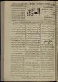 Al-Arab, Volume 2, Number 26, January 31, 1918 WDL12391.pdf