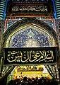 Al-Askari Shrine, days before Arbaeen - Nov 2017 14.jpg