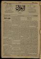 Al-Iraq, Number 222, February 21, 1921 WDL10318.pdf