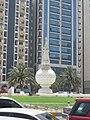 Al Etihad Square 03 977.JPG